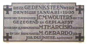 Gedenksteen in de hal van het Sint-Janscentrum